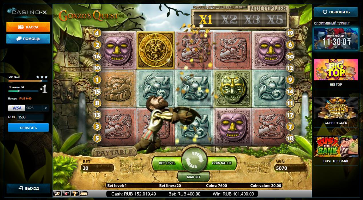 casino x 2